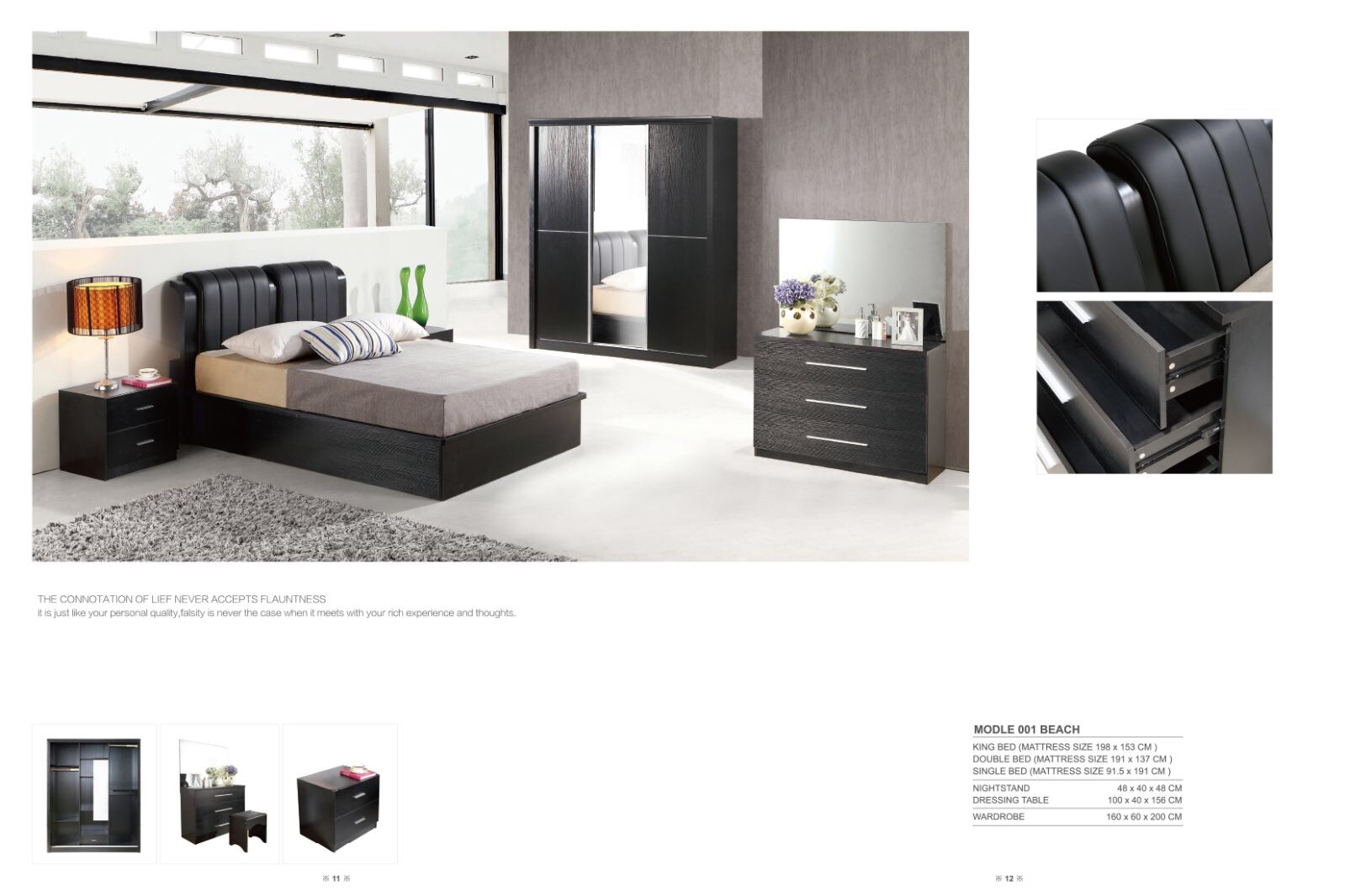 Black Bedroom Collection